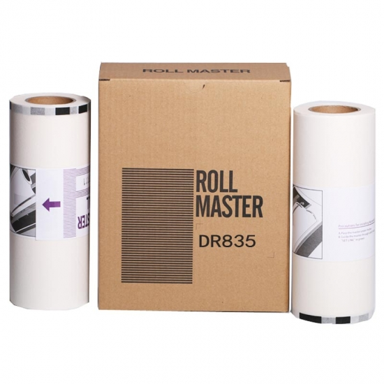 Master film of A4 Duplo DP21L/22L