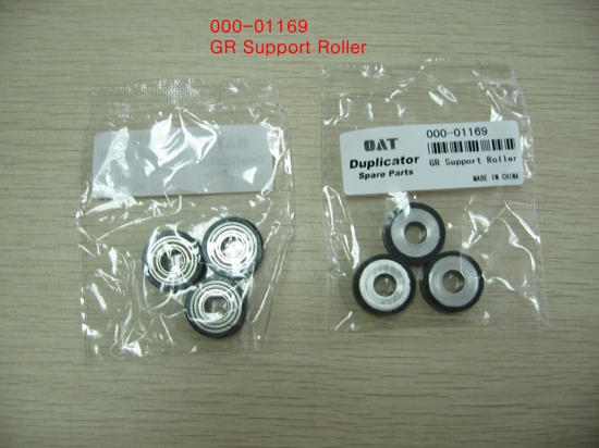 Copier spare parts/Office consumables