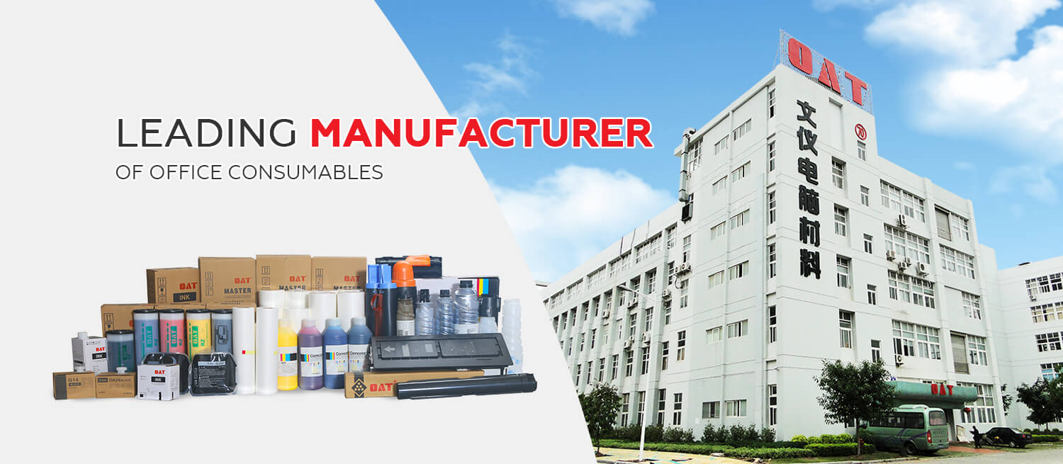 Leading manufacturer of office consumables